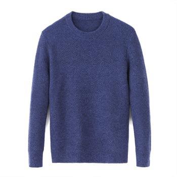 羊绒衫男纯羊绒衫新款男装圆领长袖纯山羊绒青年毛衣