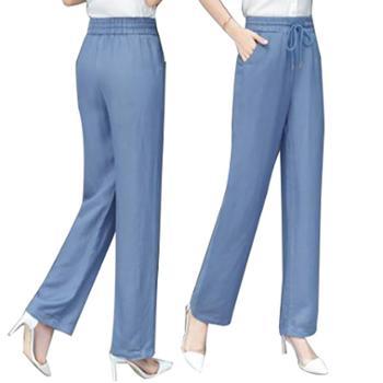 夏季新款坠感直筒冰丝宽松薄款春秋休闲裤
