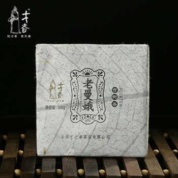 O2O商品(现场发货商品)整箱20片【才者】2016年早春茶老曼娥古树纯料生茶砖茶100克普洱茶
