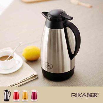 瑞家RIKA 家用真空保温壶 不锈钢外壳热水瓶 塑料外壳热水瓶 咖啡壶暖壶暖瓶 暖水瓶