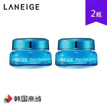 兰芝 新水酷特润明眸啫喱 2瓶 韩国商城 美容个护 眼部护理 眼啫喱