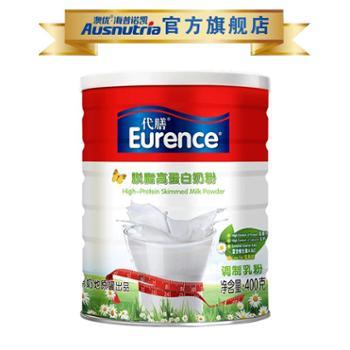 澳优代膳脱脂进口成人高蛋白高钙奶粉女士中老年奶粉400g