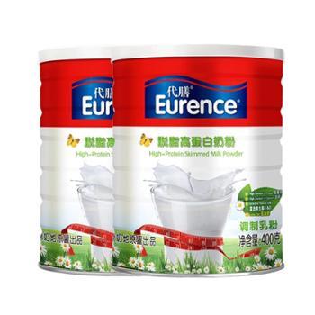 澳优代膳脱脂进口成人高蛋白高钙奶粉女士中老年奶粉400g2罐装
