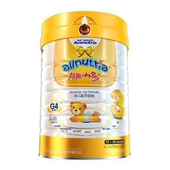 澳优(Ausnutria)荷兰能力多婴幼儿配方奶粉3段(1-3岁)400克