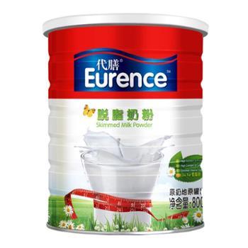 澳优(Ausnutria) 代膳脱脂奶粉 成人 中老年 丹麦原装进口 800克