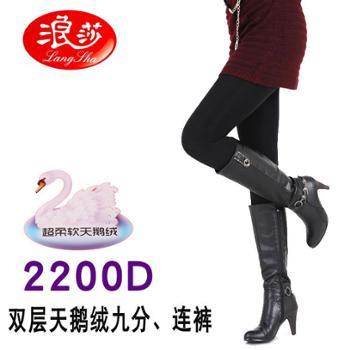 浪莎女士双层天鹅绒2200D加档舒适连裤袜 九分裤袜 厚丝袜
