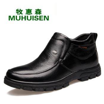 牧惠森男鞋真皮男式棉鞋男士皮质棉鞋加厚保暖棉鞋男士高帮鞋18388款