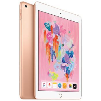2018年款AppleiPad平板电脑9.7英寸顺丰包邮