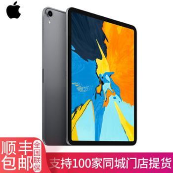 2018年新款11英寸/12.9英寸AppleiPadPro平板电脑WLAN版/全面屏