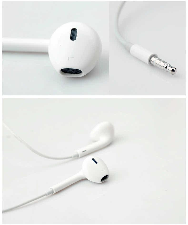 i-mu幻响手机设备v手机入耳式宏宇耳机苹果用空调设备线控青岛有限公司环保图片