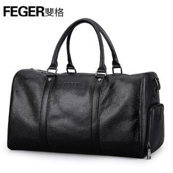 斐格男士手提包横款旅行包商务包大容量挎包背包包8031