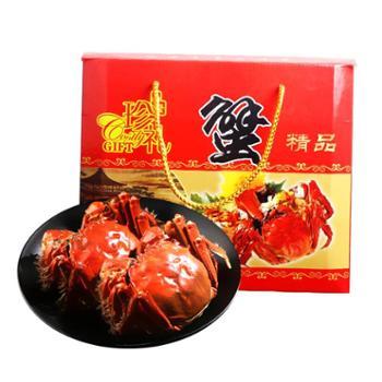 【宁波馆】太湖 精品大闸蟹礼盒6只全母蟹(新老包装随机发)