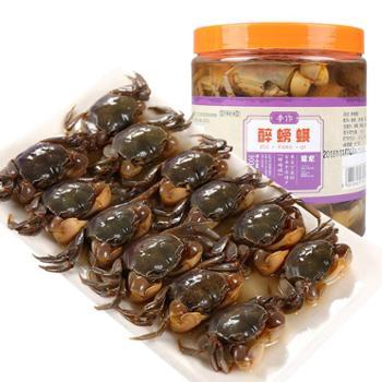 【宁波馆】宁波海鲜特产美味优质白玉蟹醉蟹螃蜞蟹小螃蟹小蟹子900g