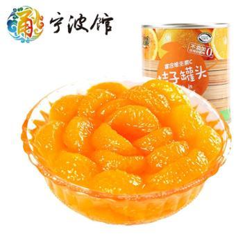 【宁波馆】鲜果贝新鲜水果罐头312g*6橘子罐头食品桔子罐头方便休闲零食