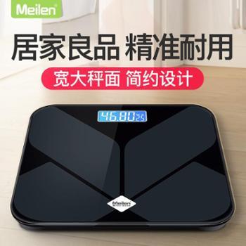 Meilen电子称精准称重人体秤家用电子秤成人体重秤正品电池减肥秤MT803