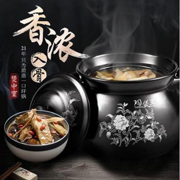 陶煲王 养生煲 家用明火锅煲