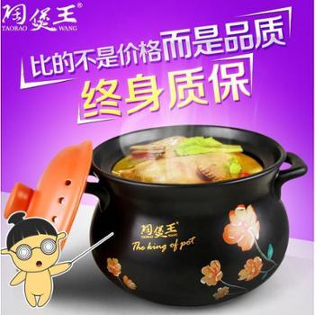 陶煲王 韩式家用明火耐热砂锅煲汤煮粥汤锅 彩色养生陶瓷煲2.8L