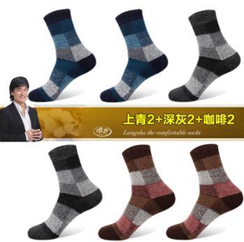 浪莎男士加厚兔羊毛棉袜秋冬保暖厚中筒袜 6双