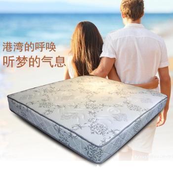慕诺思软床垫弹簧加厚天然乳胶布袋九区独立床垫软硬适中椰梦包邮