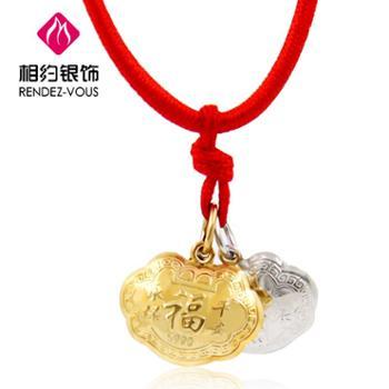 相约银饰双福平安锁项坠精美红绳未镶嵌复古民族风包邮