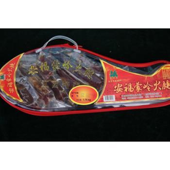 江西特产入选巴拿马万国博览会安福蒙岭火腿1750克礼盒小提琴包邮