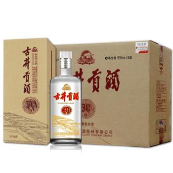 【安徽地方汇】古井贡酒30窖龄酒6瓶箱装50度500ml浓香型白酒