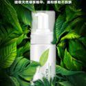 绿茶平衡清肌卸妆泡沫