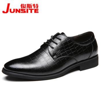 俊斯特男鞋男士尖头商务皮鞋舒适系带男鞋子时尚单鞋9909