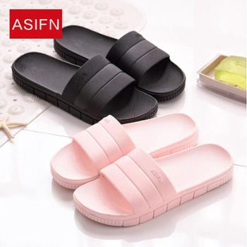 安尚芬 情侣夏季家用居家凉拖鞋