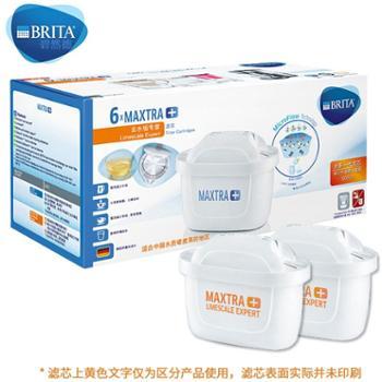 碧然德Brita净水壶用多效Maxtra十LE去水垢专家滤芯6支(盒装)