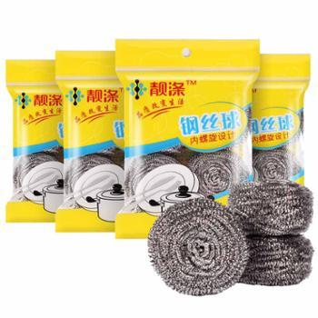 靓涤16个品质钢丝球(4包x4个)不锈钢内螺纹刷锅洗碗铁丝清洁球