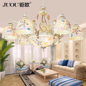 钜欧灯饰地中海田园客厅吊灯纯天然贝壳灯具卧室餐厅创意艺术吊灯