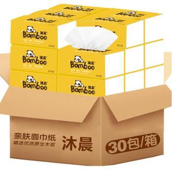 抽纸300张家用纸巾餐巾纸面巾纸30包