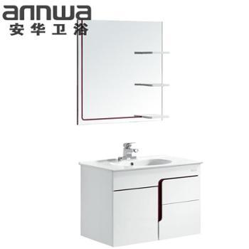 安华卫浴浴室柜anPG4329B-A