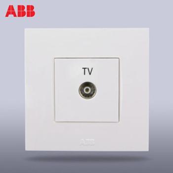 ABB开关插座面板ABB插座/超薄由艺 一位/电视插座AU30144-WW