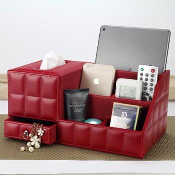 丽然多功能皮革纸巾盒木 餐巾抽纸盒 桌面手机遥控器收纳盒 创意