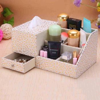 丽然皮革餐巾抽纸盒 多功能纸巾盒创意 桌面化妆品收纳盒遥控器盒