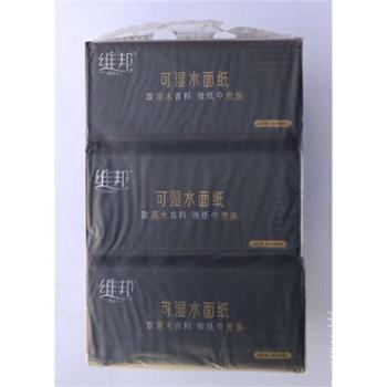 维邦可湿水480张165软抽3包现场活动商品,下单即可在现场取货,线上错拍、误拍可请退款。