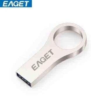 忆捷(EAGET)U9 U盘8G/16G/32G 全金属防水便携式U盘 银色亮薄