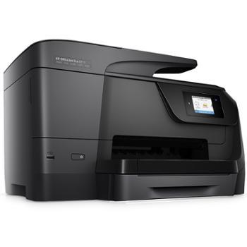 惠普/HP8710彩色喷墨一体机无线wifi自动双面打印复印扫描传真