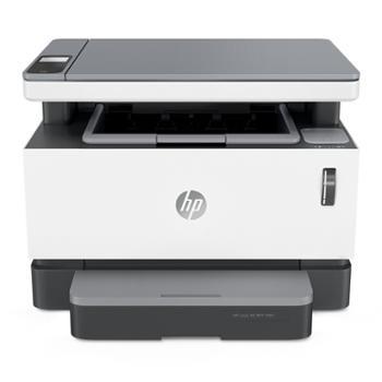 惠普(HP)LaserNSMFP1005智能闪充激光多功能一体机打印复印扫描M1005升级款创系列单打成本5分钱