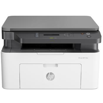 惠普(HP)136nw锐系列新品激光多功能一体机三合一打印复印扫描M1136升级款网络无线版