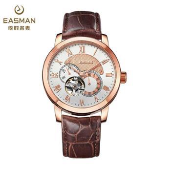 依时名表欧美牛仔时尚皮带男表镂空男士机械表腕表手表