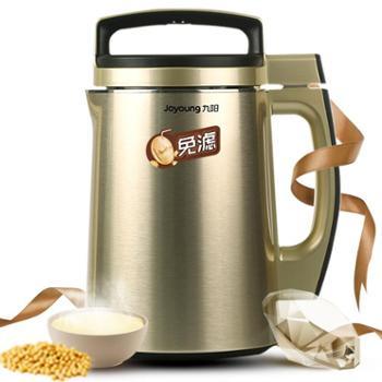 Joyoung/九阳 豆浆机家用全自动煮五谷免滤智能预约 DJ13B-C669SG