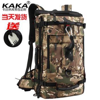 卡卡 双肩包男旅行大背包户外运动出行包大容量多功能防水实用登山包