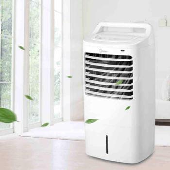 Midea/美的 空调扇制冷空调扇家用移动水空调冷风扇 AC120-16AR