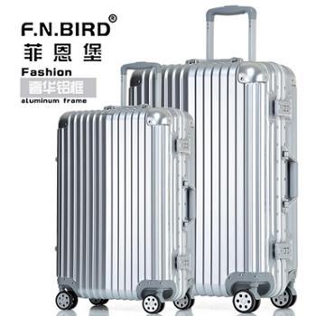 菲恩堡 铝框拉杆箱玫瑰金行李箱万向轮旅行箱学生箱包 行李箱