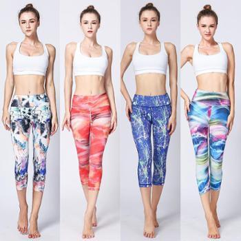 派衣阁高端专业女士七分瑜伽裤印花速干透气户外运动健身跑步裤瑜伽服