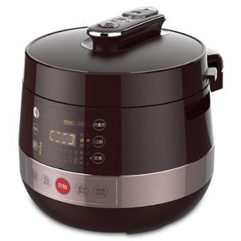 Midea/美的 双胆电压力锅5L智能家用电压力锅预约 MY-PCS5039H