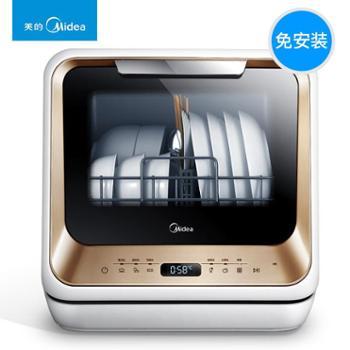 Midea/美的 免安装洗碗机家用全自动台式迷你小型嵌入式刷碗机 M1